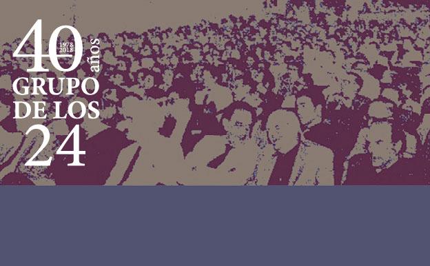 Invitación seminario 40 años Grupo de los 24