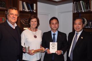Encuentro en la Fundación Patricio Aylwin con el Ministro de Estado de Finanzas de Japón, Sr. Kiyohiko Toyama